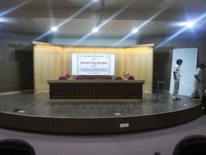Auditorium,Vidya Pratishthan's Polytechnic College, Indapur